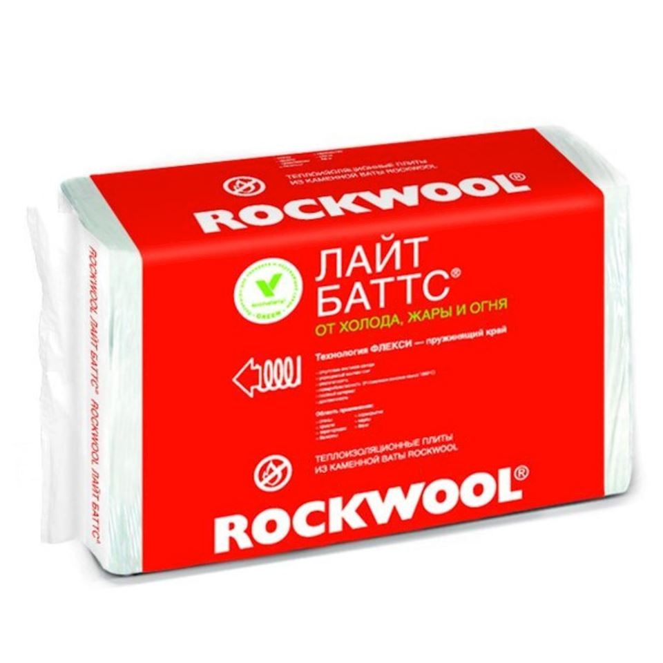 11052018-rw-rus-pho-2-light-batts.jpg