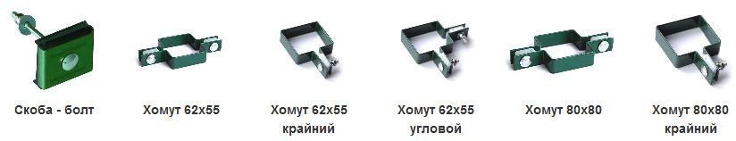 FireShot_Capture_252_-_Ограждения_Profi_для_промышленных_объ__-_https___www.grandline.ru_shop_zabo.jpg