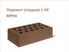 Kerma13.jpg