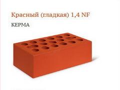 Kerma33.jpg