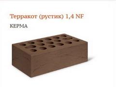 Kerma43.jpg