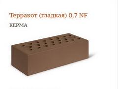 Kerma49.jpg