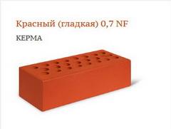 Kerma51.jpg