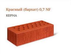 Kerma57.jpg