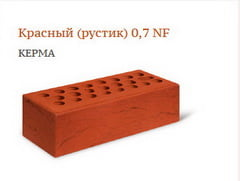 Kerma63.jpg