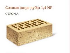 Kerma88.jpg